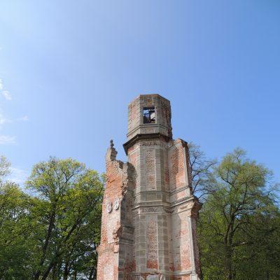Die Reste vom Turm